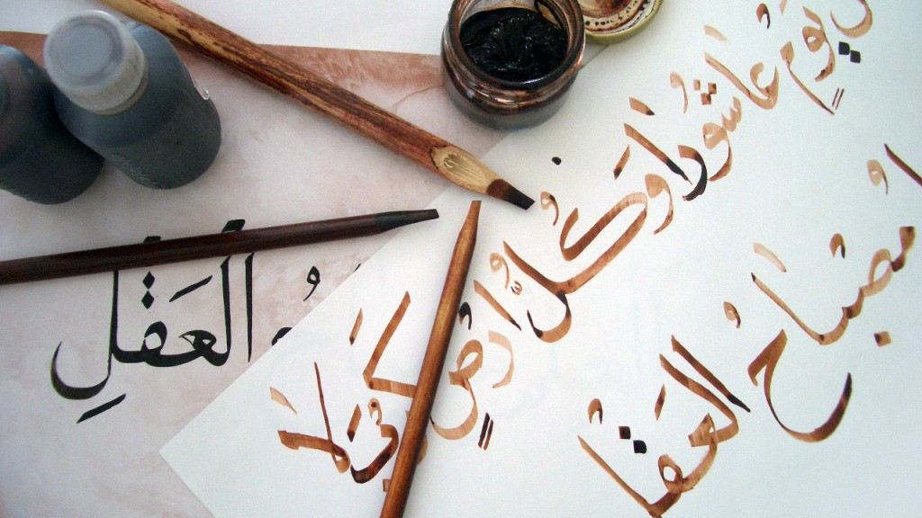 Arabic Rated the Second Most Important Language for UK Businesses